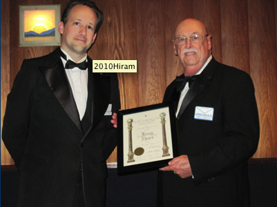 Wor. Chris D. Smith, Master (left) Wor. James C. Camper, Jr.(right) receiving the Hiram Award.